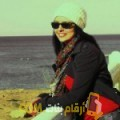 أنا إنصاف من فلسطين 29 سنة عازب(ة) و أبحث عن رجال ل الحب