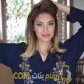 أنا عواطف من قطر 29 سنة عازب(ة) و أبحث عن رجال ل الحب