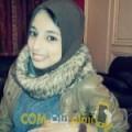 أنا فريدة من مصر 23 سنة عازب(ة) و أبحث عن رجال ل المتعة
