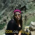 أنا غفران من مصر 25 سنة عازب(ة) و أبحث عن رجال ل الزواج