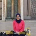 أنا صوفي من لبنان 24 سنة عازب(ة) و أبحث عن رجال ل الحب