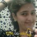 أنا سلطانة من الكويت 22 سنة عازب(ة) و أبحث عن رجال ل الزواج