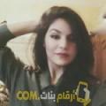 أنا لطيفة من العراق 25 سنة عازب(ة) و أبحث عن رجال ل الزواج