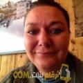 أنا بهيجة من مصر 41 سنة مطلق(ة) و أبحث عن رجال ل الحب