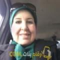 أنا نيمة من الكويت 52 سنة مطلق(ة) و أبحث عن رجال ل الزواج