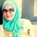 أنا حلى من لبنان 23 سنة عازب(ة) و أبحث عن رجال ل الحب