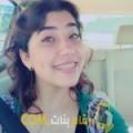 أنا نزيهة من البحرين 26 سنة عازب(ة) و أبحث عن رجال ل الحب