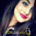 أنا ميرال من سوريا 26 سنة عازب(ة) و أبحث عن رجال ل الحب
