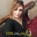 أنا مونية من الإمارات 28 سنة عازب(ة) و أبحث عن رجال ل الزواج