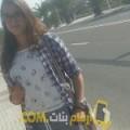 أنا أمنية من البحرين 19 سنة عازب(ة) و أبحث عن رجال ل الحب