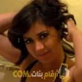 أنا سارة من عمان 27 سنة عازب(ة) و أبحث عن رجال ل الحب