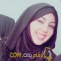 أنا فتيحة من فلسطين 25 سنة عازب(ة) و أبحث عن رجال ل الزواج
