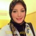 أنا حفيضة من قطر 24 سنة عازب(ة) و أبحث عن رجال ل المتعة