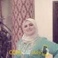أنا إسلام من اليمن 32 سنة مطلق(ة) و أبحث عن رجال ل الصداقة