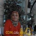 أنا ياسمينة من تونس 51 سنة مطلق(ة) و أبحث عن رجال ل المتعة
