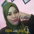 أنا خلود من المغرب 22 سنة عازب(ة) و أبحث عن رجال ل الحب