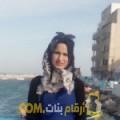 أنا فاطمة من الكويت 24 سنة عازب(ة) و أبحث عن رجال ل الدردشة