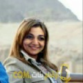 أنا نور من مصر 36 سنة مطلق(ة) و أبحث عن رجال ل الحب