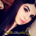 أنا صباح من عمان 22 سنة عازب(ة) و أبحث عن رجال ل الدردشة