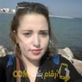 أنا توتة من البحرين 27 سنة عازب(ة) و أبحث عن رجال ل التعارف