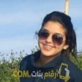 أنا نبيلة من الإمارات 23 سنة عازب(ة) و أبحث عن رجال ل الحب
