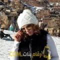 أنا يارة من فلسطين 30 سنة عازب(ة) و أبحث عن رجال ل التعارف