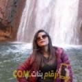 أنا لميس من البحرين 21 سنة عازب(ة) و أبحث عن رجال ل المتعة