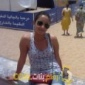 أنا رقية من قطر 23 سنة عازب(ة) و أبحث عن رجال ل الزواج