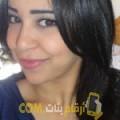 أنا انسة من اليمن 26 سنة عازب(ة) و أبحث عن رجال ل الدردشة
