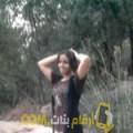 أنا حلوة من المغرب 28 سنة عازب(ة) و أبحث عن رجال ل الحب