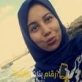 أنا إيمة من لبنان 18 سنة عازب(ة) و أبحث عن رجال ل الحب