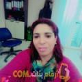 أنا لمياء من الجزائر 36 سنة مطلق(ة) و أبحث عن رجال ل التعارف