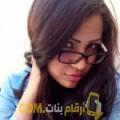 أنا بسمة من مصر 24 سنة عازب(ة) و أبحث عن رجال ل الزواج