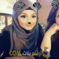 أنا نجمة من العراق 19 سنة عازب(ة) و أبحث عن رجال ل الزواج