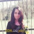 أنا كلثوم من فلسطين 37 سنة مطلق(ة) و أبحث عن رجال ل الزواج