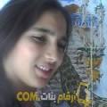 أنا دانية من لبنان 24 سنة عازب(ة) و أبحث عن رجال ل التعارف