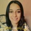 أنا نجاة من الإمارات 23 سنة عازب(ة) و أبحث عن رجال ل الزواج