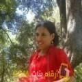 أنا رميسة من البحرين 43 سنة مطلق(ة) و أبحث عن رجال ل التعارف