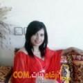 أنا لميتة من الإمارات 24 سنة عازب(ة) و أبحث عن رجال ل الحب