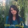 أنا إيمة من ليبيا 23 سنة عازب(ة) و أبحث عن رجال ل الحب
