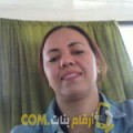 أنا عيدة من ليبيا 38 سنة مطلق(ة) و أبحث عن رجال ل التعارف