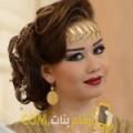 أنا شهرزاد من الكويت 42 سنة مطلق(ة) و أبحث عن رجال ل الزواج