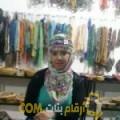 أنا ميساء من العراق 31 سنة مطلق(ة) و أبحث عن رجال ل الزواج