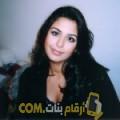 أنا عفيفة من لبنان 34 سنة مطلق(ة) و أبحث عن رجال ل الدردشة