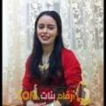 أنا سميرة من الأردن 21 سنة عازب(ة) و أبحث عن رجال ل التعارف