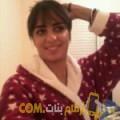أنا سارة من المغرب 28 سنة عازب(ة) و أبحث عن رجال ل الحب