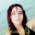 أنا إيمة من تونس 23 سنة عازب(ة) و أبحث عن رجال ل الدردشة