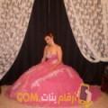 أنا ناريمان من اليمن 29 سنة عازب(ة) و أبحث عن رجال ل الصداقة