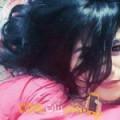 أنا شادية من الجزائر 25 سنة عازب(ة) و أبحث عن رجال ل الصداقة