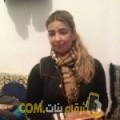 أنا سهير من ليبيا 45 سنة مطلق(ة) و أبحث عن رجال ل الصداقة
